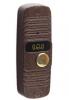 Вызывная панель аудиодомофона JSB-A05